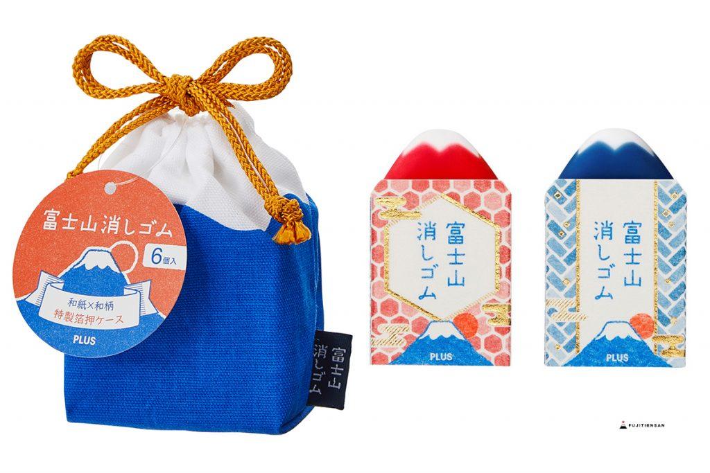 富士山橡皮擦 富士包