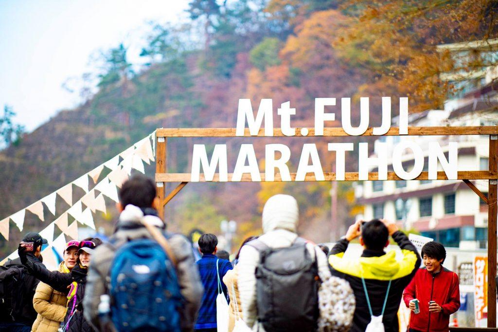 富士山馬拉松 fujisan marathon