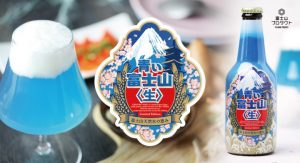 富士山啤酒 封面